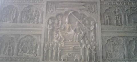 Sculpted Wall